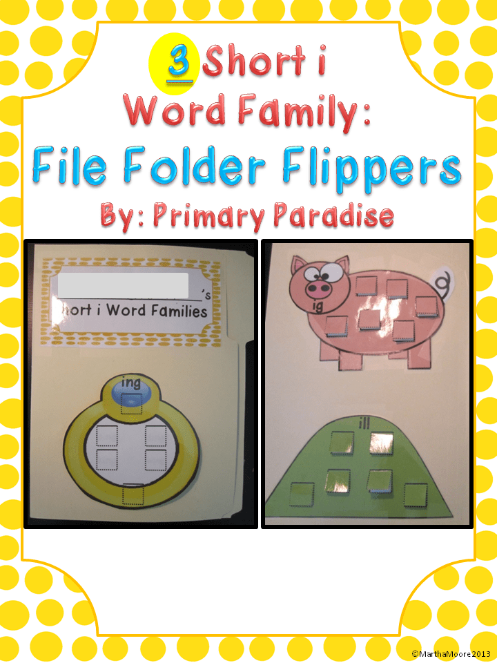 File Folder Flipper Short i freebie